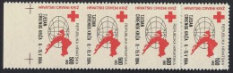 CROATIA - HRVATSKA - ERROR - RED CROSS - DIFERENT  PERF.  - Mi. 33 - **MNH - 1994 - Croazia