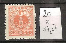 Corée 20 * Côte 17.50 € - Korea (...-1945)