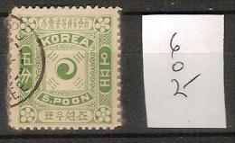 Corée 6 Oblitéré Côte 25 € - Corea (...-1945)