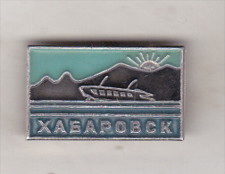 USSR Russia Old Pin Badge - Cities - Khabarovsk - Cities