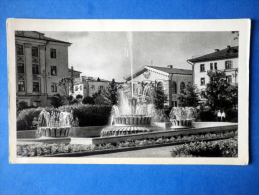 Fountain At Theater Square - Velikiye Luki - 1966 - Russia USSR - Unused - Russie