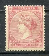CUBA 1869. COMPLETA. MH* - Cuba (1874-1898)