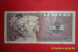Billet De 5 Yens / Chine ? 1980 En TB+ - Billets
