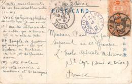 """Tokio Pour La France Via Sibérie. Paire De 1 Sn Au Dos Et Simple 2 Sn De Face, Sur Carte Postale """"The Waterfall Minomo"""" - Storia Postale"""