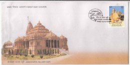 FDC On Jainacharya Vallabh Suri, Jain Acharya, Jainism, Temple Architecture, Book, Glass For Eye, Health, India 2009 - FDC