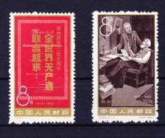 1963 China  Geburtstag Von Karl Marx Mi.# 700+701 **   Postfrisch - 1949 - ... People's Republic