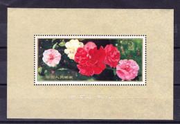 1963 China Blumen Block Mi.# 20 **  Postfrisch - 1949 - ... People's Republic