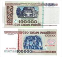Biélorussie - Belarus Billet De 100000 Rublei Pick 15 Neuf 1er Choix UNC - Bielorussia