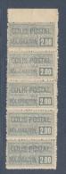 Colis Postaux - 2f Bleu Dentele 11 - Majoration - Neuf Sans Gomme - Cote +90 Euros - Neufs
