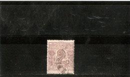 SAINT MARIN N°34  OBLITERE - Oblitérés
