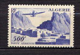 ALGERIE - N° A12* - GORGES D'EL KANTARA - Nuevos