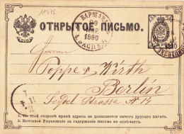 11378# ENTIER POSTAL RUSSE Obl ВАРШАВА 1880 VARSOVIE POLOGNE WARSCHAU POLSKA P - ....-1919 Provisional Government