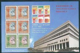 Bloc De China Chine : (4) 1991 Hong Kong - 150e Anniv. De La Poste De Hong Kong - 1997-... Sonderverwaltungszone Der China