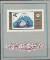 BG 1970-2017 OSAKA, BULGARIA, S/S, MNH - 1970 – Osaka (Japan)