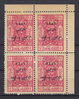 Jordan - Saudi Arabia ( Mecca ) - 1924 ( Definitive Issue - Reprint - Inverted Overprint ) - Block Of 4 - MNH (**) - Jordanie