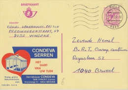 PUBLIBEL 2665°: (CONDEVA SERREN) : TUIN,JARDIN,GARDEN,SERRE, GREENHOUSE, - Stamped Stationery