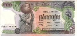 CAMBODGE  500  Riels   Non Daté   Pick 16 B     ***** BILLET  NEUF ***** - Cambodge