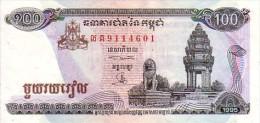 CAMBODGE  100  Riels    Daté De 1995    Pick 41 A      ***** BILLET  NEUF ***** - Cambodia