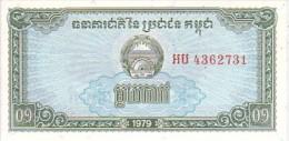 CAMBODGE 0,1 Riels    Daté De 1979    Pick 25 A       ***** BILLET  NEUF ***** - Cambodia