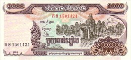 CAMBODGE 1 000  Riels  Daté De 1999    Pick 51 A       ***** BILLET  NEUF ***** - Cambodia