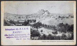 GREECE  - ATHENS - HERMES  10 L Yellow - 1898 - Storia Postale