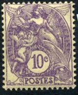 Y&T N° 233** - Unused Stamps