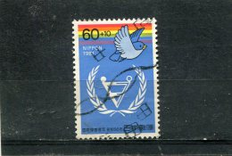JAPAN. 1981. SCOTT B42. INTL. YEAR OF THE DISABLED - 1926-89 Empereur Hirohito (Ere Showa)