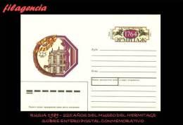 EUROPA. RUSIA. ENTEROS POSTALES. SOBRE ENTERO POSTAL. 1989 225 AÑOS DEL MUSEO DEL HERMITAGE - 1923-1991 USSR