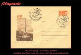 EUROPA. RUSIA. ENTEROS POSTALES. MATASELLO ESPECIAL 1969 SEMANA DE LA CARTA. SOBRE FRANQUEADO CORREO TERRESTRE - 1923-1991 USSR