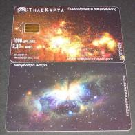 GREECE PHONECARD SPACE NEW BORN STAR -X1177  - 250000pcs-7/01-USED - Espacio