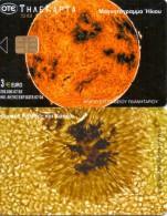 GREECE PHONECARD SPACE MAGNITIGRAMMA SUN -X1472  - 250000pcs-7/02-USED - Espacio