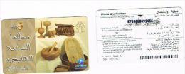 TUNISIA  -  TELECOM  (GSM RECHARGE) -  ARTISANAT   -  USED  -  RIF. 2652 - Tunisia