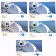 TUNISIA  -  TELECOM  (GSM RECHARGE) - LOT OF 5 WITH DIFFERENT BACK: WHITE BUILDING -  USED  -  RIF. 2654 - Tunisia