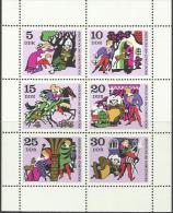 DDR 1970-1545-50 TALES, D D R, MS, MNH - Märchen, Sagen & Legenden