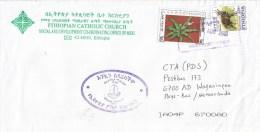 Ethiopia 2008 Meri Postal Agency Chlorophytum Flower Bushbuck Millennium Handstamp Cover - Ethiopië