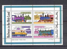 """IL 1977, Israel-Block """"Züge"""", Postfrisch, ** - Blocks & Kleinbögen"""