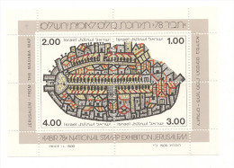 """IL 1978, Israel-Block """"National Stamp Exhibitation Jerusalem"""", Postfrisch, ** - Blocks & Kleinbögen"""