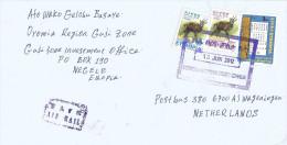 Ethiopia 2012 Negele Bosena PO Sabean Inscription Archeology Bushbuck Cover - Ethiopië