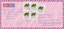 Ethiopia 2012 Bonga Postal Agency Bushbuck Cover - Ethiopië
