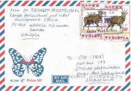 Ethiopia 2012 Kemba Postal Agency Bushbuck Cover - Ethiopië