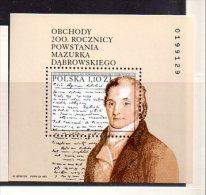 POLOGNE - B.F.   N° 141  . WYBICKI - Blocks & Sheetlets & Panes