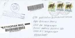 Ethiopia 2008 Addis Ababa 14 Bushbuck Barcoded Registered Cover - Ethiopië