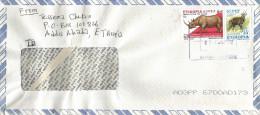 Ethiopia 2012 Arathiko Postal Agency Rhino Bushbuck Cover - Ethiopië