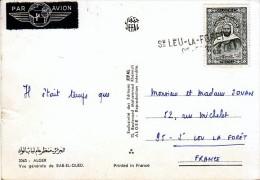 Vers 1968 - CPM Avec Timbre D'Algérie Annulé Par La Griffe Postale De Saint-Leu-la-Forêt - 1961-....
