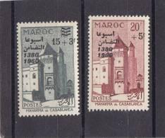 Marruecos Nº 411 Y 412 Con Oxido - Marruecos (1956-...)