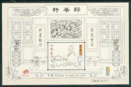 Bloc De China Chine : (10) 2000 Macau Macao - Art Du Thé SG MS1171** - Andere