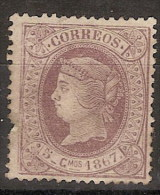 Isla De Cuba 018 (*) Isabel II. 1866. Sin Goma. Rotura Lateral - Cuba (1874-1898)