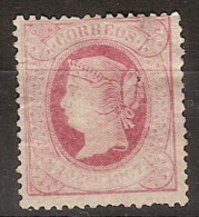 Isla De Cuba 021 (*) Isabel II. 1866. Sin Goma. Adelgazado - Cuba (1874-1898)