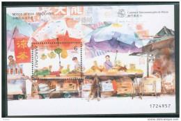 Bloc De China Chine : (15) 1998 Macau Macao - Les Modes De Vie - Colporteurss SG MS1029** - China