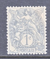 PORT  SAID 18   * - Port Said (1899-1931)